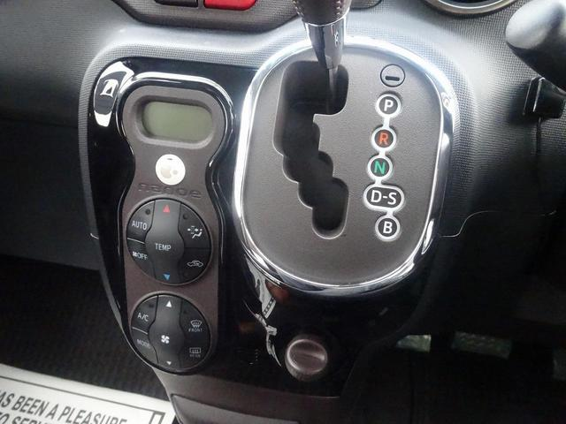 ナノイーパッケージ装着車のオートエアコン(花粉除去モード付き)にはナノイーが自動的に発生します。