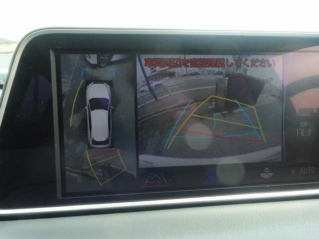 レクサス RX RX200t Fスポーツ プリクラ SR 赤革 全周囲カメラ