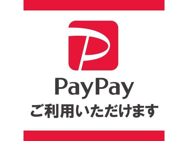車検・修理などpaypayでのお支払いが可能です。