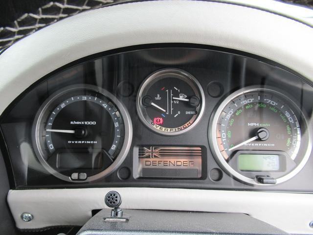 「ランドローバー」「ランドローバー ディフェンダー」「SUV・クロカン」「岡山県」の中古車8