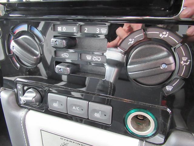 「ランドローバー」「ランドローバー ディフェンダー」「SUV・クロカン」「岡山県」の中古車9