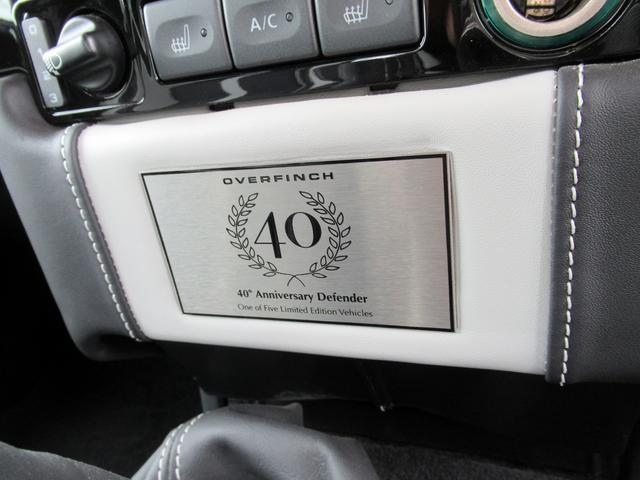 「ランドローバー」「ランドローバー ディフェンダー」「SUV・クロカン」「岡山県」の中古車11