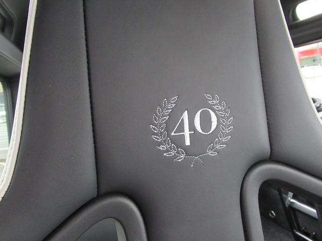 「ランドローバー」「ランドローバー ディフェンダー」「SUV・クロカン」「岡山県」の中古車18