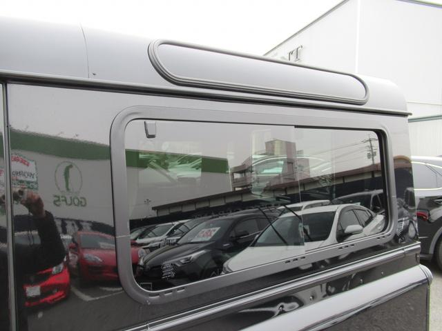 「ランドローバー」「ランドローバー ディフェンダー」「SUV・クロカン」「岡山県」の中古車37