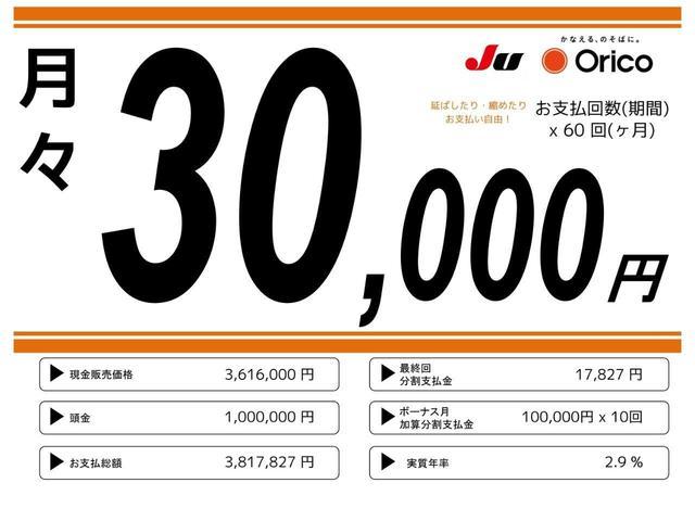 GS300h Fスポーツ 純正ナビ 黒革 SR BSM(5枚目)