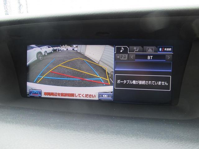 GS300h Fスポーツ 純正ナビ 黒革 SR BSM(7枚目)