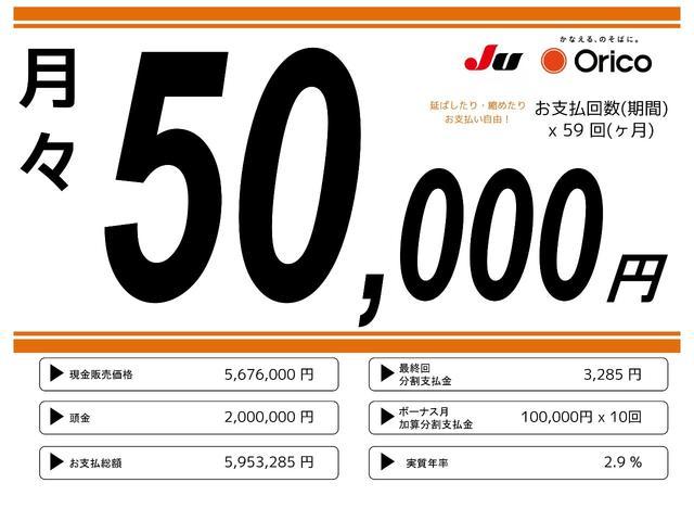 RX450h Fスポーツ 純正ナビ SR ダークローズ革(5枚目)