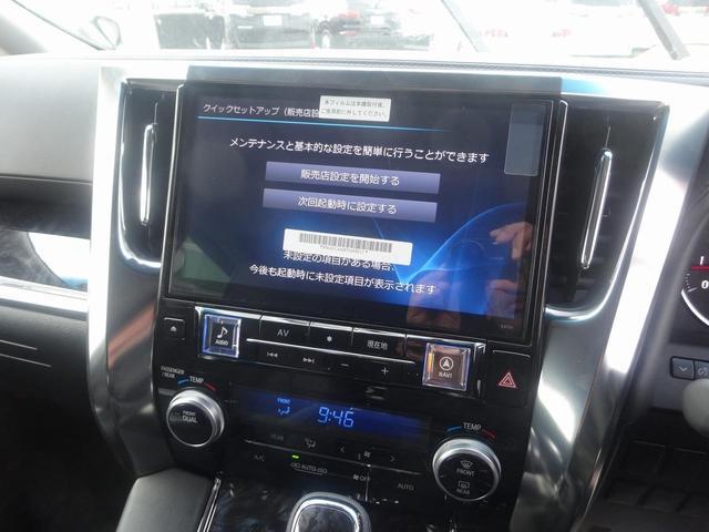 オプション装備のサンルーフ付きですので開放感溢れる車内をお楽しみ下さい。