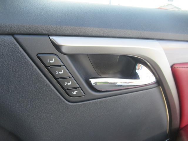「レクサス」「RX」「SUV・クロカン」「岡山県」の中古車20