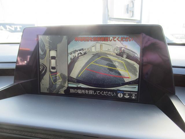 「トヨタ」「クラウンハイブリッド」「セダン」「岡山県」の中古車6