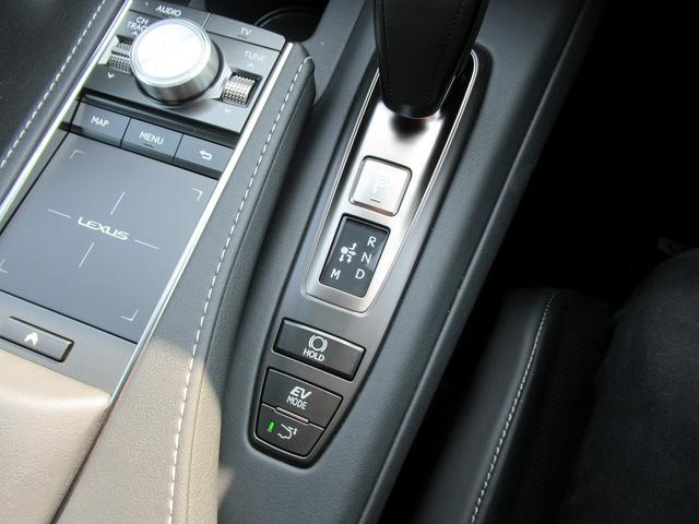 アクティブリアウィングもボタン操作可能です。