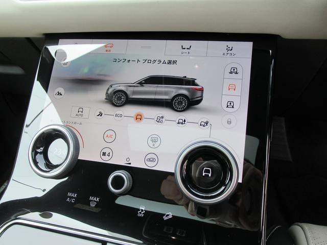 「ランドローバー」「レンジローバーヴェラール」「SUV・クロカン」「岡山県」の中古車14