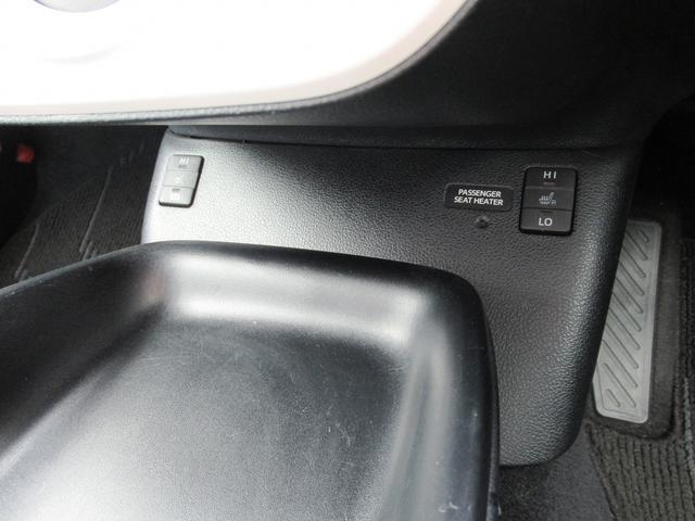 Sツーリングセレクション 純正9型ナビ LEDヘッドライト バックカメラ 専用合成皮革シート(13枚目)