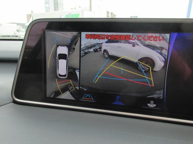 パノラミックビューモニター バックカメラが装備されていますので後方駐車に役立ちます