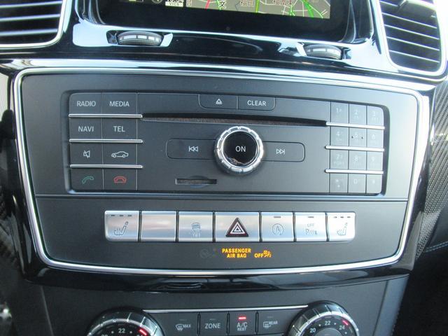 GLE43 4マチック クーペ 純正ナビ ハーマンカードン デジーノエクスクルーシブレザーシート パノラマスライディングルーフ パワーバックドア 可変マフラー 左ハンドル ディーラー車(14枚目)