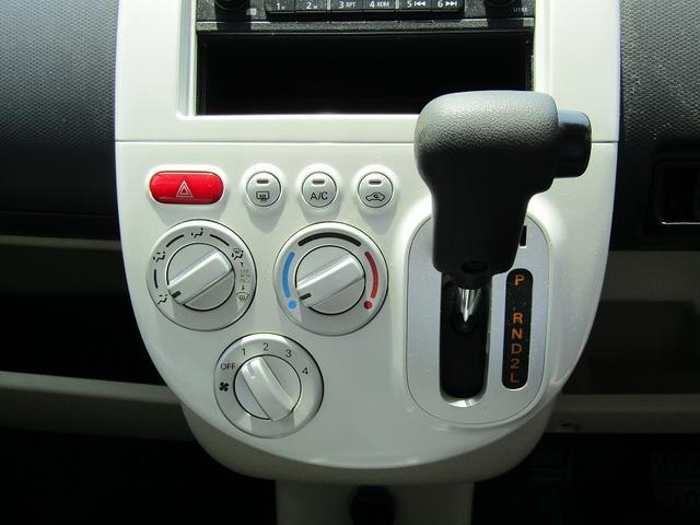 三菱 eKワゴン MS 左側オートスライドドア