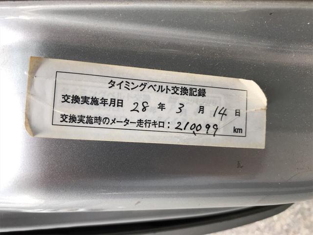 SDX AC AT 軽バン 両側スライドドア 4名乗り(16枚目)