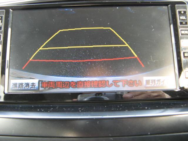 ZS 両側パワースライドドア バックカメラ ナビTV付き(10枚目)