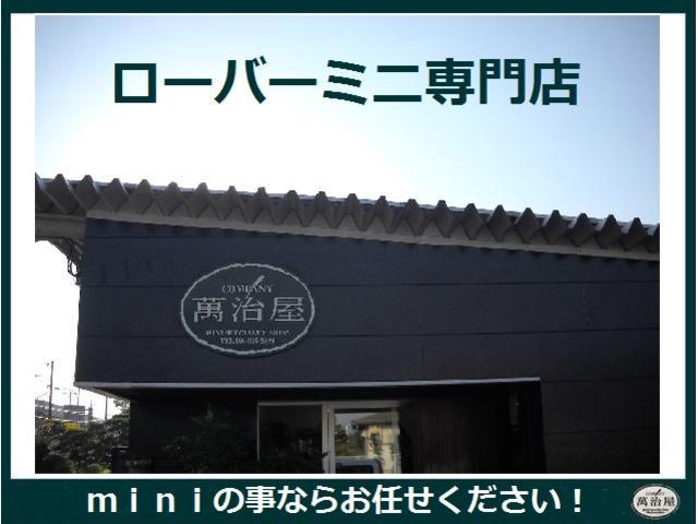 「ローバー」「ローバー MINI」「セダン」「岡山県」の中古車14