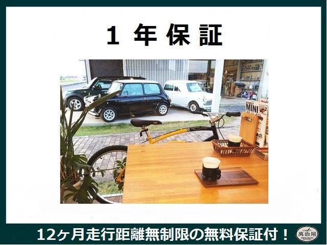 「ローバー」「ローバー MINI」「セダン」「岡山県」の中古車17