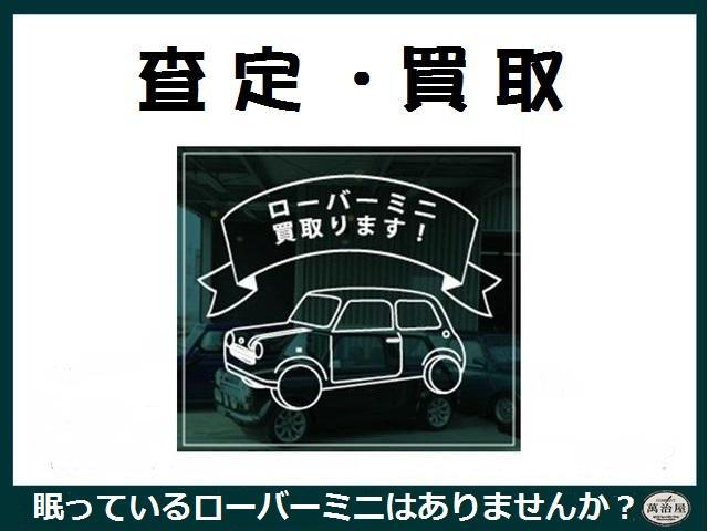 「その他」「オースチン MINI」「SUV・クロカン」「岡山県」の中古車13