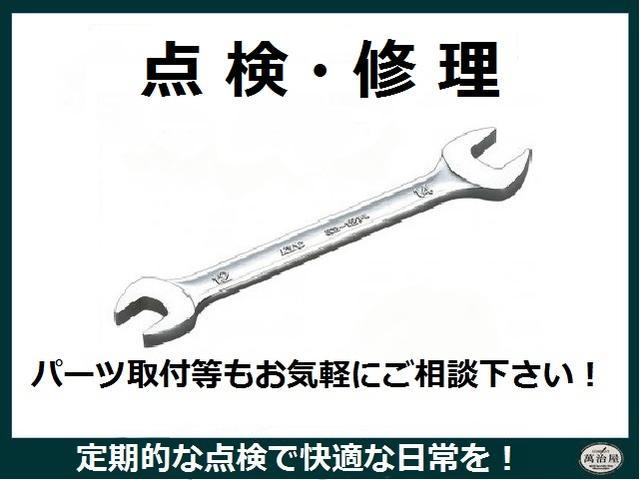「その他」「オースチン MINI」「SUV・クロカン」「岡山県」の中古車16