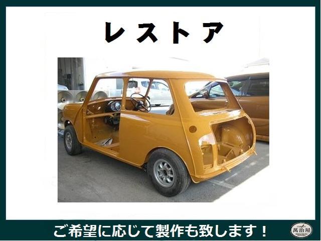 「その他」「モーリス MINI」「SUV・クロカン」「岡山県」の中古車13