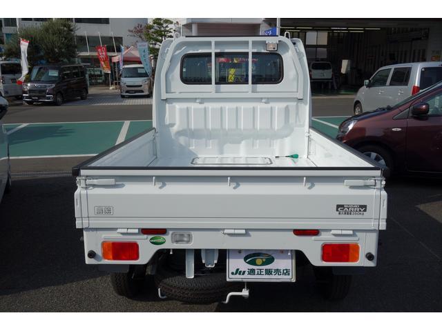 KCエアコン・パワステ 農繁仕様 4WD 5MT 作業灯(7枚目)