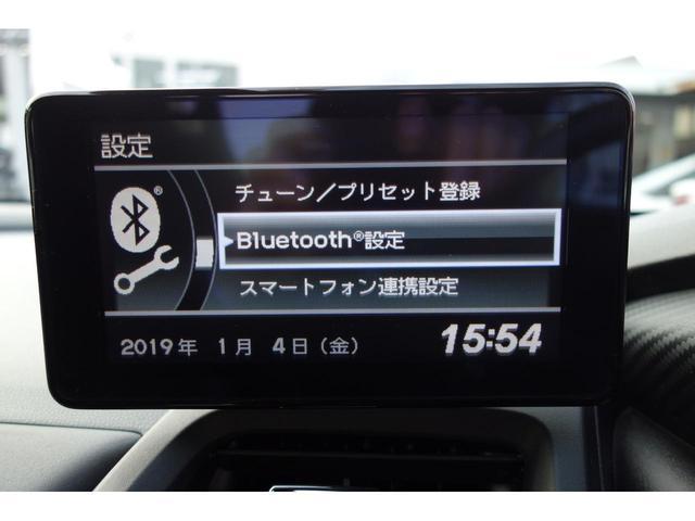 センターディスプレイ♪ラジオやBluetooth再生も出来ます♪