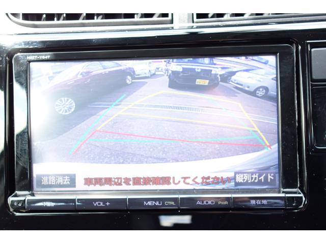 X-アーバン 全国対応2年間保証 純正9インチナビ Bカメラ(11枚目)