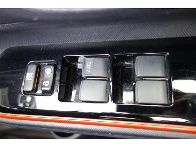 X-アーバン 全国対応2年間保証 純正9インチナビ Bカメラ(19枚目)