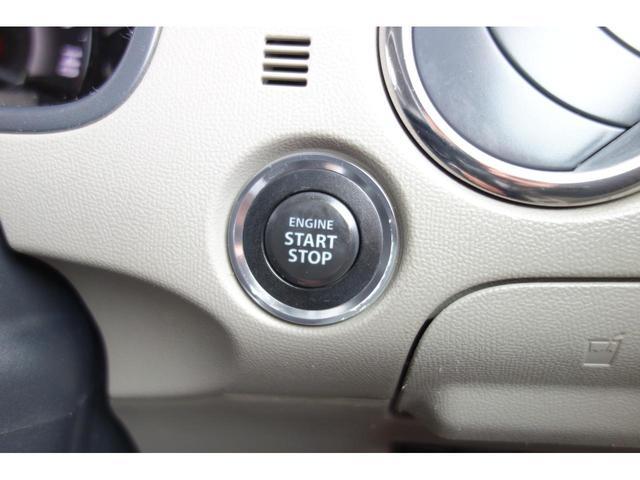 オートライトは明るさを感知して自動でライトを点けてくれるので、夕暮れ時の運転も安心です!