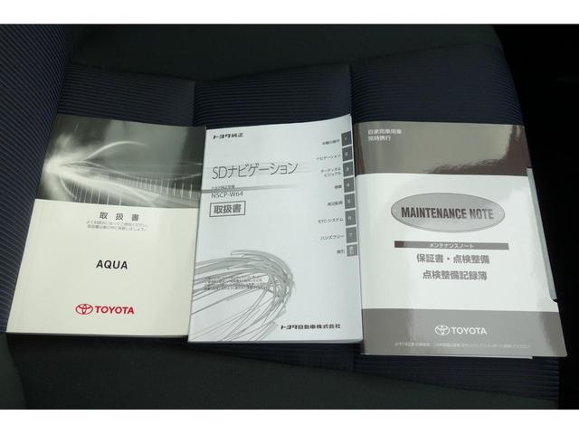 S SDナビワンセグTV バックカメラ ETC オートライト(18枚目)