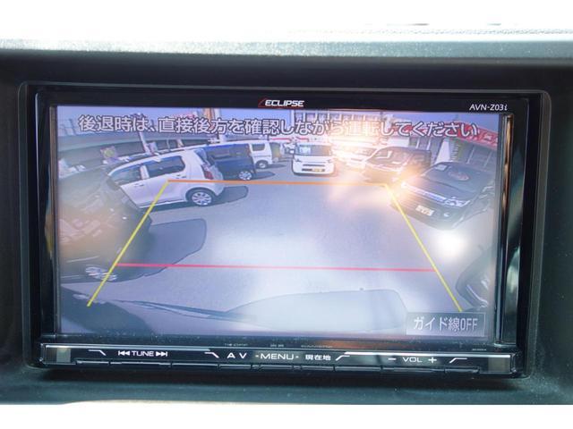 クルーズターボ 全国対応2年間保証 ターボ車 SDナビ(11枚目)