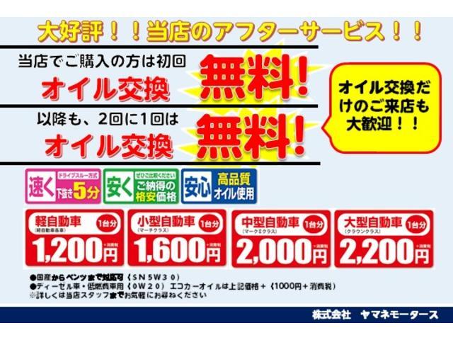 カスタムRS トップエディションSAIII 8インチナビTV(6枚目)