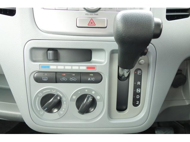 FX 純正CDオーディオ キーレス プライバシーガラス インパネシフト 収納スペース ステアリング 衝突安全ボディ 盗難防止システム 電動格納ミラー 修復歴無し 両席エアバッグ(7枚目)