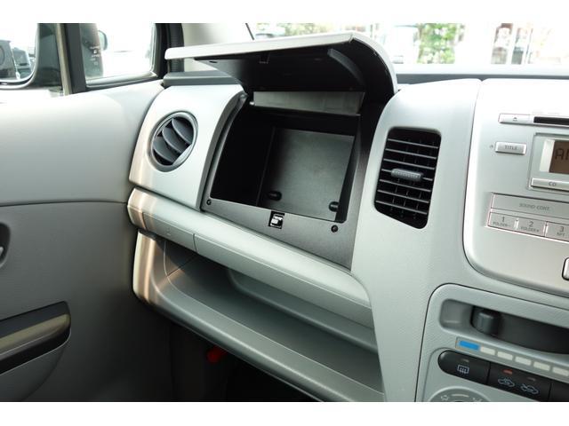 FX 純正CDオーディオ キーレス プライバシーガラス インパネシフト 収納スペース ステアリング 衝突安全ボディ 盗難防止システム 電動格納ミラー 修復歴無し 両席エアバッグ(8枚目)