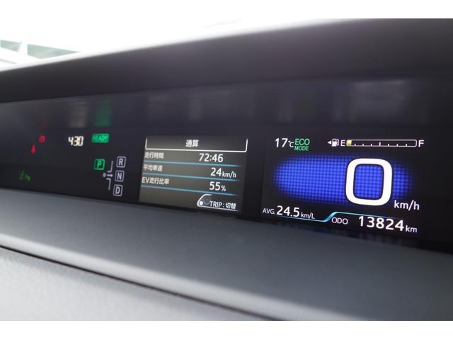 Sセーフティプラス ワンオーナー 衝突被害軽減ブレーキ Bluetooth対応純正ナビ・フルセグTV Bカメラ Tセーフティセンス ETC キーフリー LEDライト オートライト クルーズコントロール 修復歴無し(14枚目)