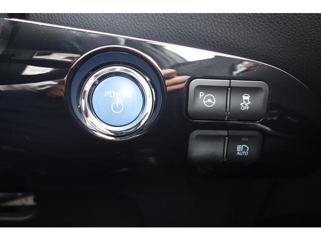 Sセーフティプラス ワンオーナー 衝突被害軽減ブレーキ Bluetooth対応純正ナビ・フルセグTV Bカメラ Tセーフティセンス ETC キーフリー LEDライト オートライト クルーズコントロール 修復歴無し(15枚目)