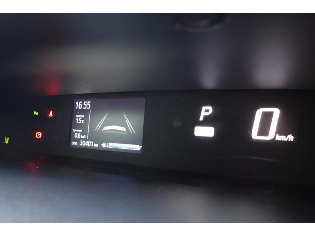S 衝突被害軽減ブレーキ Bluetooth対応純正ナビ バックカメラ キーフリー ETC 後期型 オートライト 修復歴無し(20枚目)