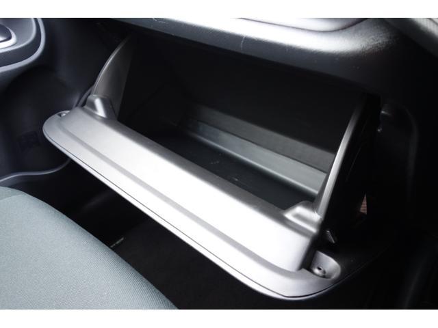 S 衝突被害軽減ブレーキ Bluetooth対応純正ナビ バックカメラ キーフリー ETC 後期型 オートライト 修復歴無し(21枚目)
