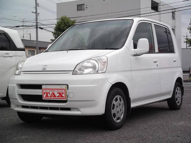 メヌエット 3AT 社外CDオーディオ MD 軽自動車(7枚目)