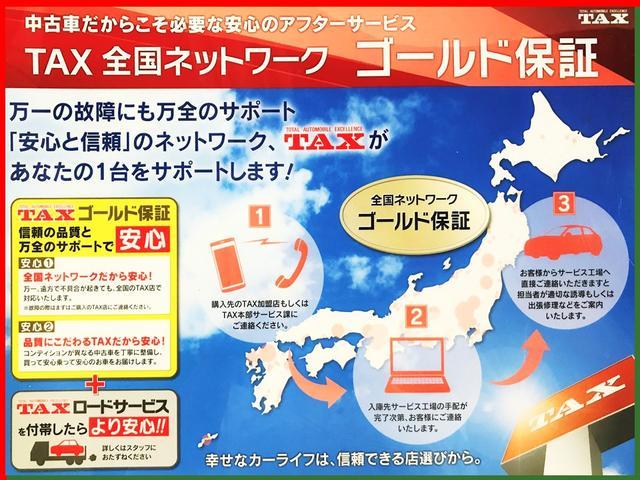 GLi  4AT ワンオーナー 禁煙車 グー鑑定車(20枚目)