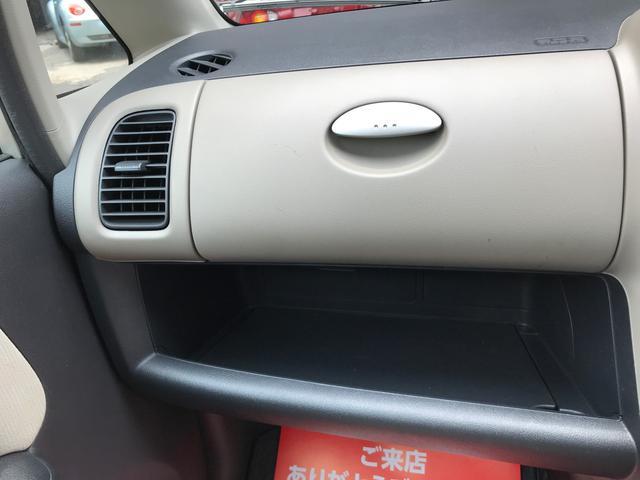 車輌の保証はお客様のお住まい、ご要望にお答えしております。お気軽にご相談下さい。