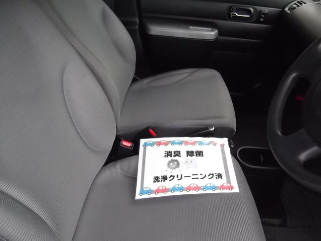 ホンダ ザッツ スペシャルエディション