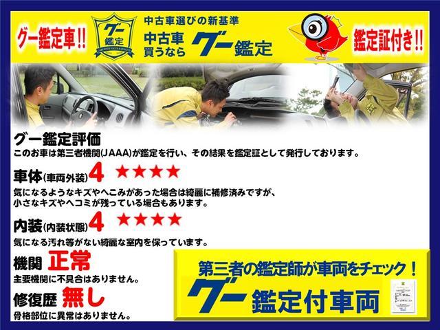 MZ Gエディション HDDナビ 革シート グー鑑定車(3枚目)