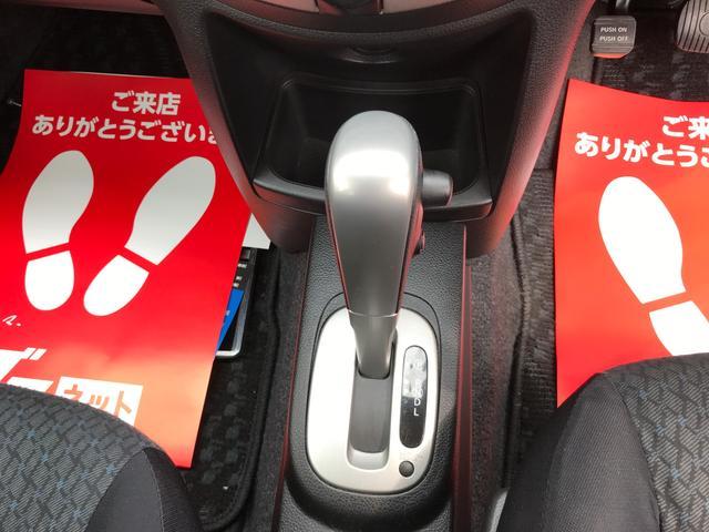 15X SV+プラズマ 禁煙車 スマートキー AT(9枚目)