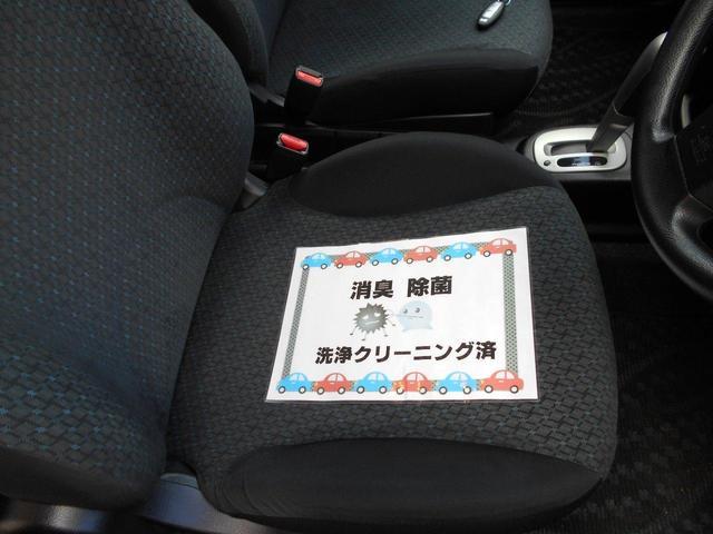 15X SV+プラズマ 禁煙車 スマートキー AT(13枚目)