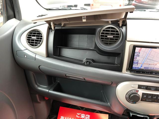 クール ナビTV HID キーレス ドラレコ グー鑑定車(13枚目)