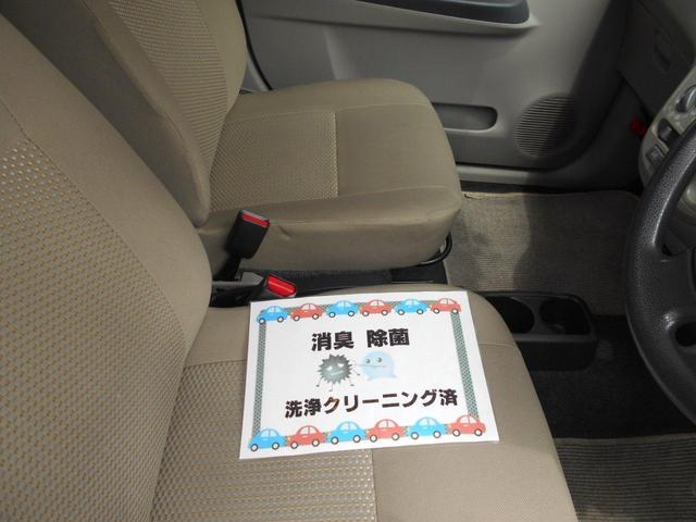 X AT キーレス CD アイドリングストップ グー鑑定車(7枚目)